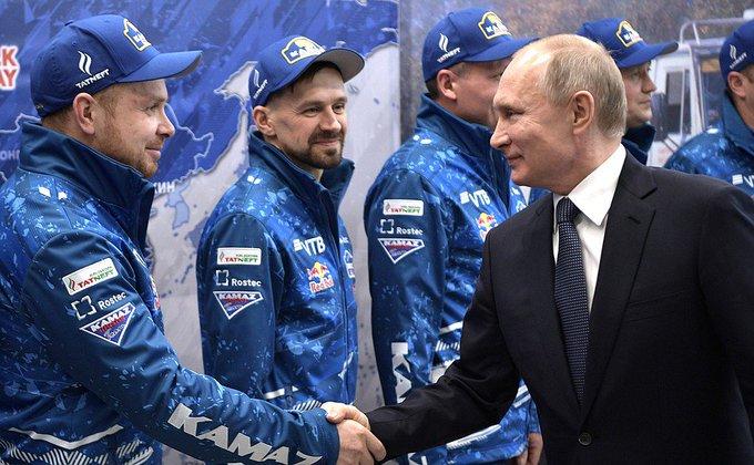Putin Foto