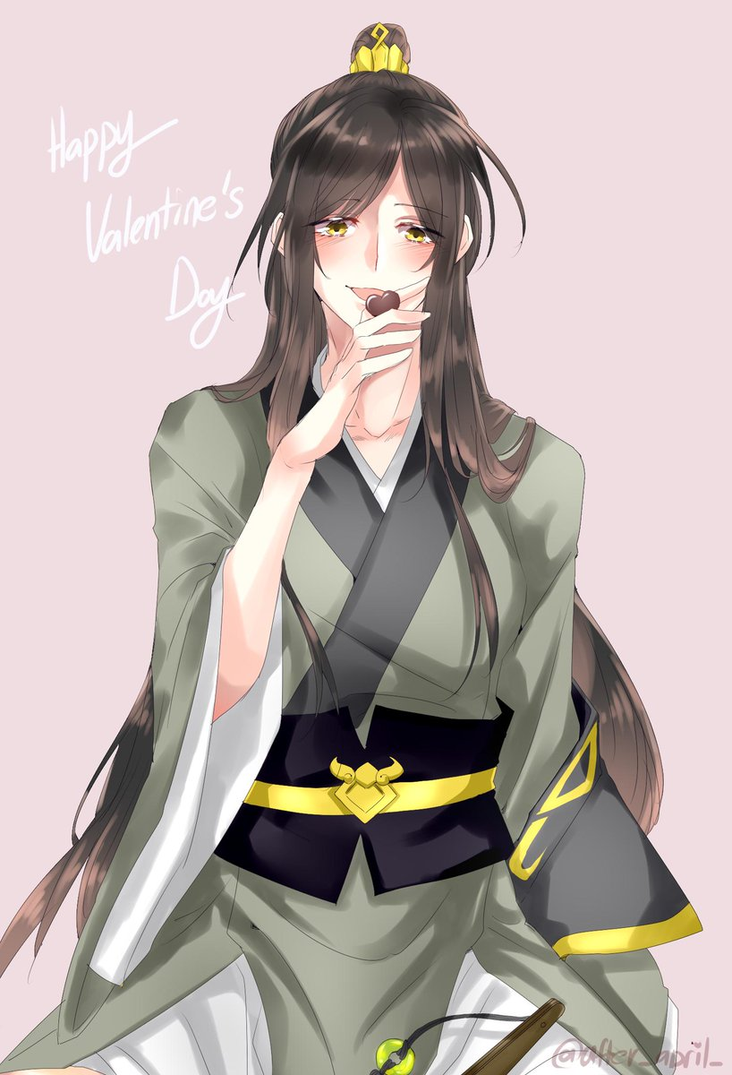 Happy Valentine's Day☺️ Give you a naughty huai sang! I have been a little tired recently and have not read the message. I will reply you when I have time.