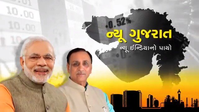 Gujarat, the growth engine of India, has set a classic example of excellent all-round development and economic transformation over last two decades and laid a strong foundation for #NewIndia