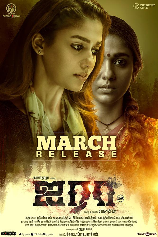 #AiraaCensoredUA  #Airaa from March   Consistency is all that matters.   #Nayanthara the lady Superstar shines bright with two contrasting characters   @sarjun34 time begins.   @kjr_studios to continue with the midas touch