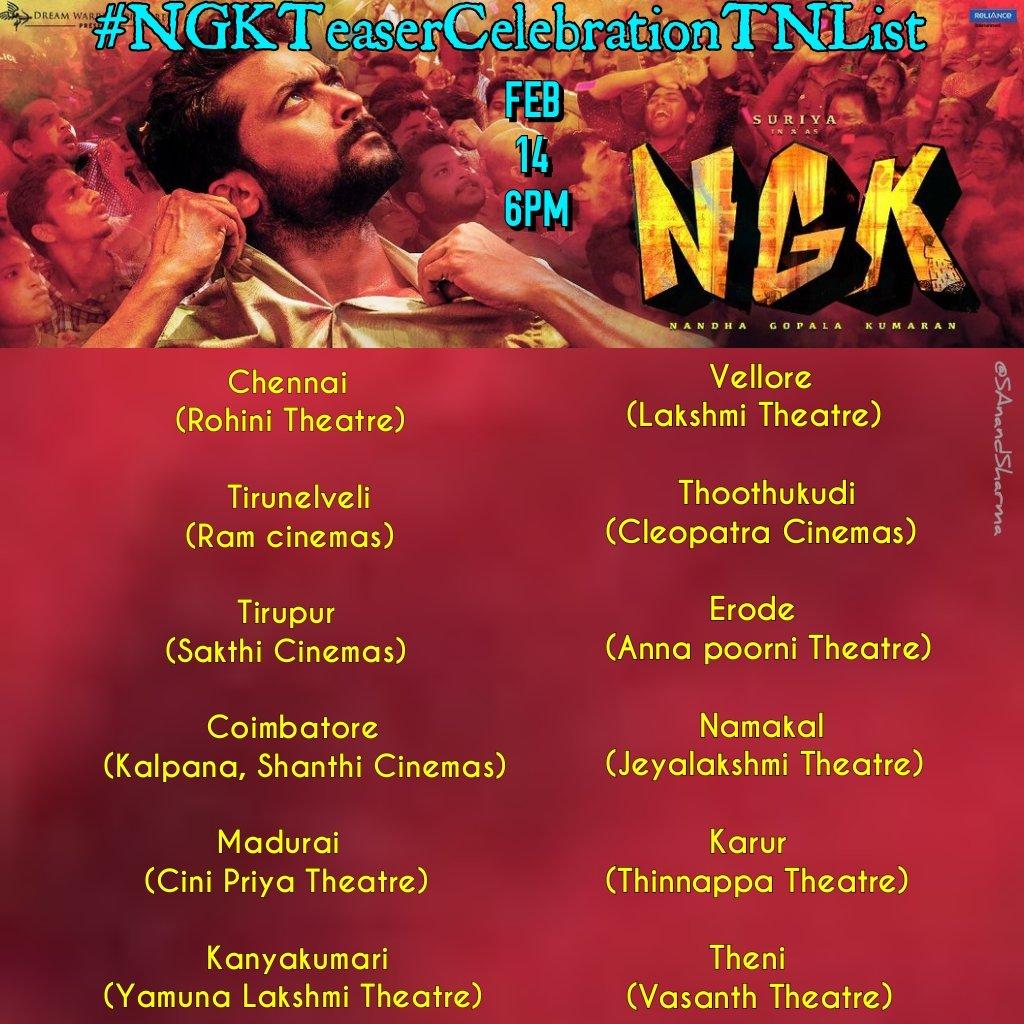 Here is the Complete screen list of Tamilnadu &amp; Kerala where #NGKTeaser will be celebrate in grand manner   NGK TEASER FEST TMRW<br>http://pic.twitter.com/4B2SntNZ07