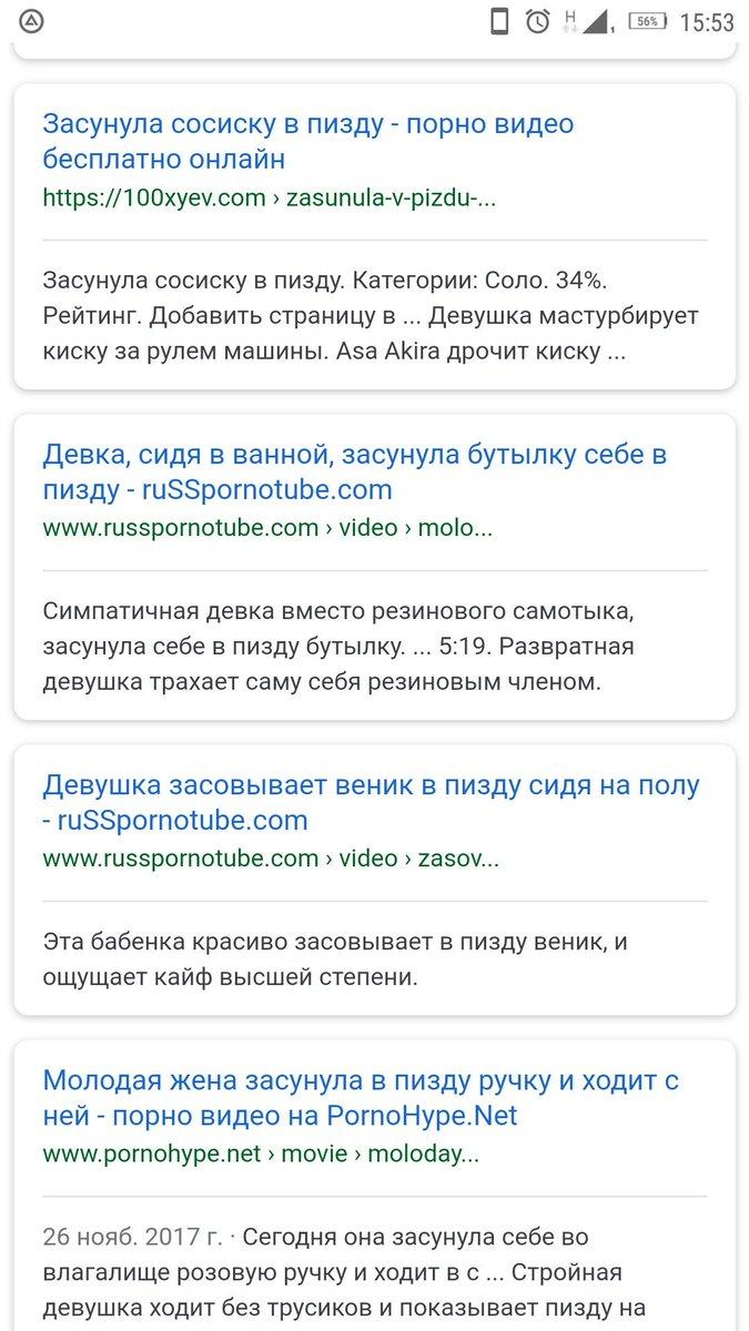 venik-zasunuli-v-devushku-onlayn-gorlovoy-seks-vladivostok