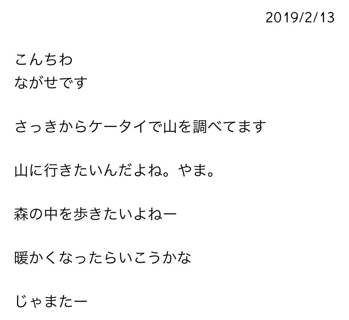れん's days