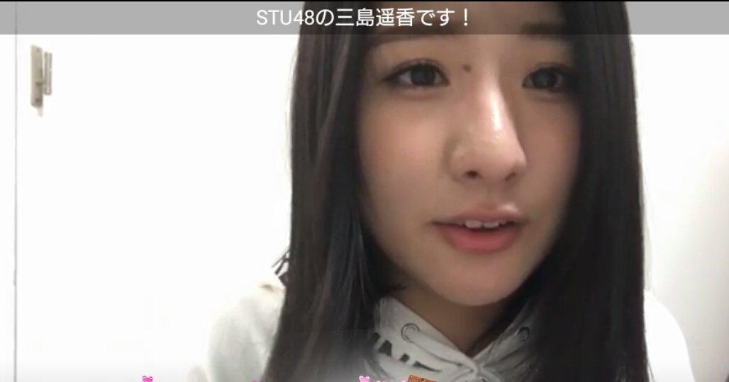 akb48の明日よろしく hashtag on...