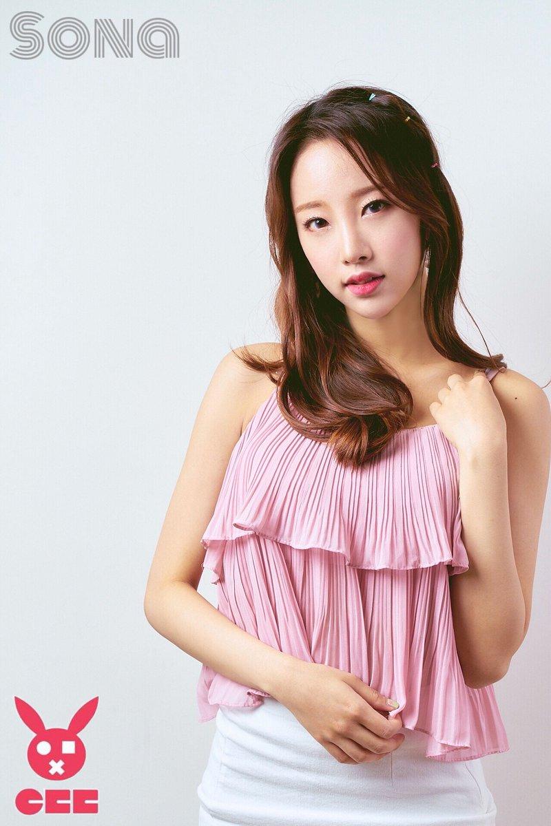 Valentine's Present 🎁 #SONA #소나