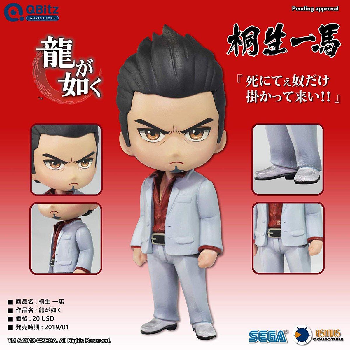 Yakuza Qbitz figures - Kiryu Kazuma and Goro Majima up for preorder on Amazon ($20 each) Kiryu Kazuma https://amzn.to/2N8hVms Goro Majima https://amzn.to/2N6eyfv