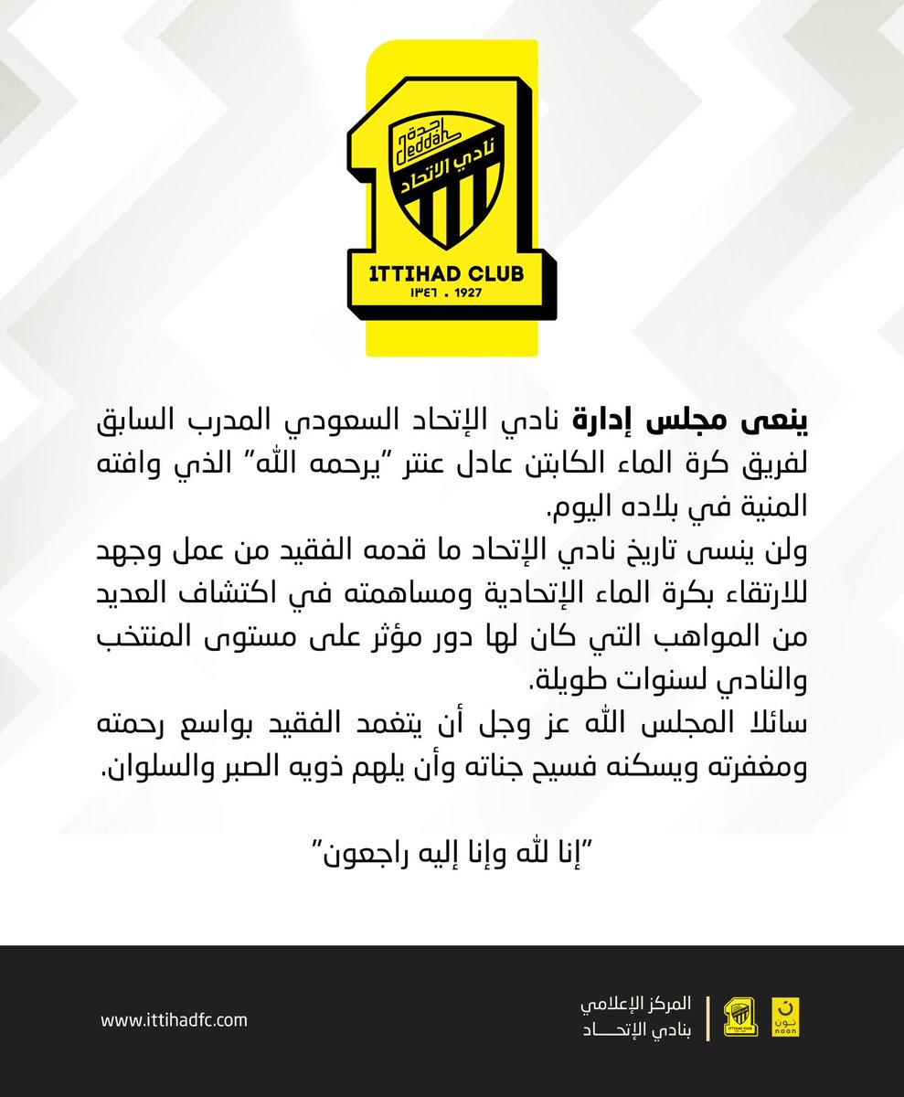 المركز الإعلامي/تقرير النمور اليوم الأربعاء الموافق-8- جمادي الثاني1440هـ
