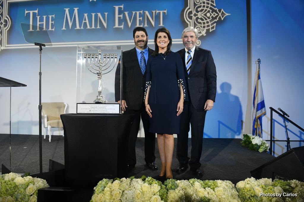 It was an absolute honor to receive the 2019 Friend of Israel Humanitarian Award from the Greater Miami Jewish Federation. What a wonderful night! Thank you <br>http://pic.twitter.com/EBgCusH2G0