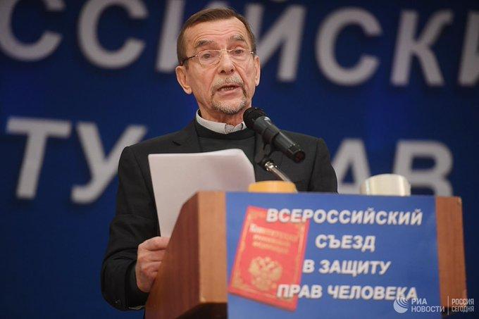 Льва Пономарева Фото