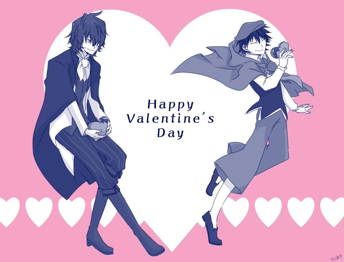 RT @teruteru_aki_: HappyValentine'sDay https://t.co/TWcHAj782j