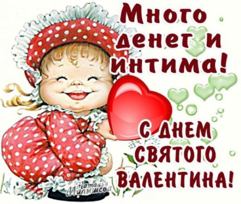 Поздравления ))))) DzVdm7jX4AEDrzS
