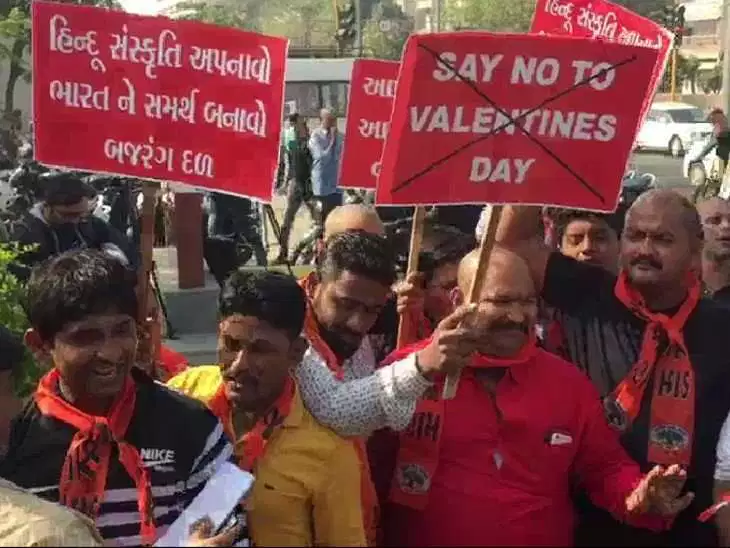 Around 20 Bajrang Dal members attempting to raid 'love-Jihad' suspect couples on Valentine day detained near Riverfront in Ahmedabad