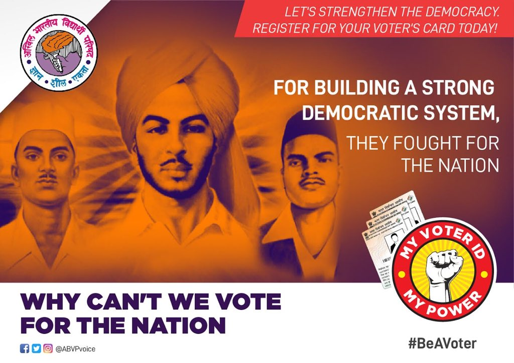 We are a nation of martyrs. We value their martyrdom, the sacrifices they made for this nation. It is the responsibility of each one of us to make Bharat the country of their dreams. To begin with, get your voter registration done and #BeAVoter!   Nation First, Voting Must! <br>http://pic.twitter.com/RJo6XNyCrk