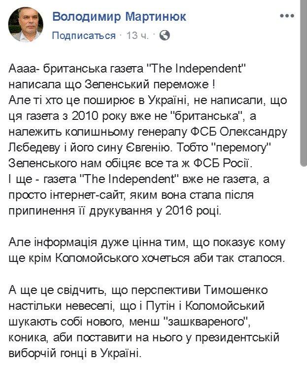 """Политическая позиция ярче всего выражена у телеканалов """"1+1"""", """"Прямой"""", """"5 канал"""", """"Украина"""", """"Интер"""", """"NewsOne"""" и """"112"""", - мониторинг - Цензор.НЕТ 791"""