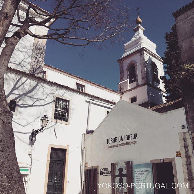 test ツイッターメディア - サン・ジョルジュ城付近、丘の上に建つTorre da Igreja。おおきな鐘のある塔登り、リスボンを一望できます。 #リスボン #ポルトガル https://t.co/Aqd2Gsh2o5