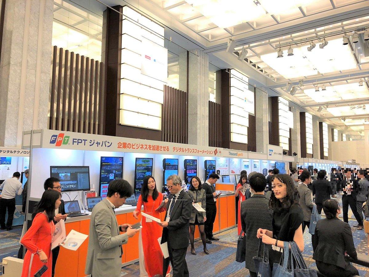 東京 デジタル イノベーション