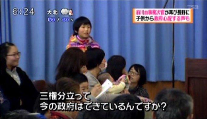 日本の総理 Photo