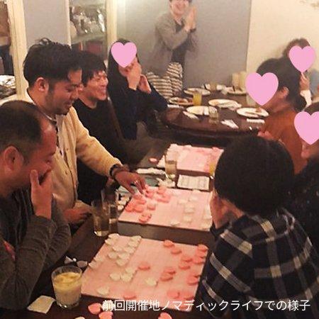 ♡shogi -ハート将棋-さんの投稿画像