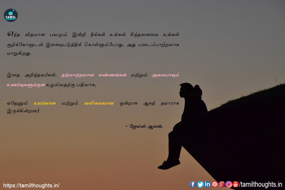 Tamil Thoughts Thoughtstamil Twitter