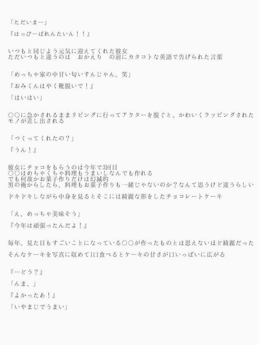 Twitter 登坂 広臣