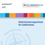 Image for the Tweet beginning: Der Paritätische NRW hat gemeinsam