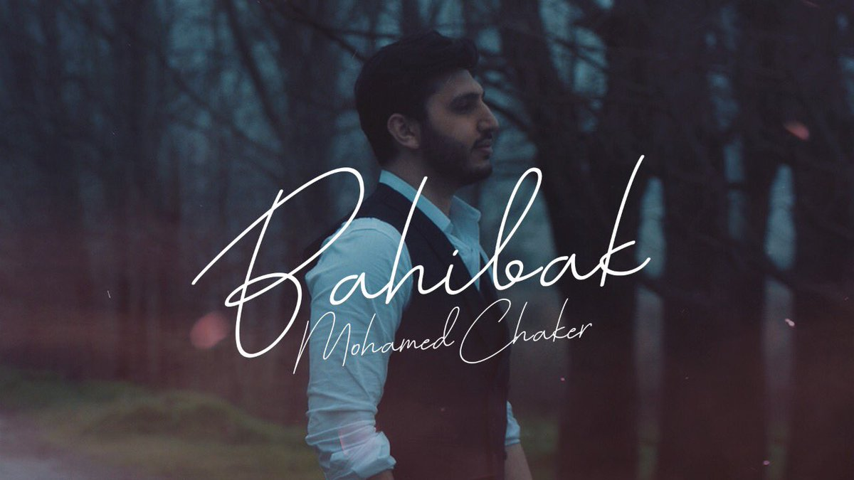 A BIG thank you to my fans and family ❤️ I wouldn't reach here without you! #Bahibak will be out tonight feb 14th 6:00pm! Don't miss the first premiere!