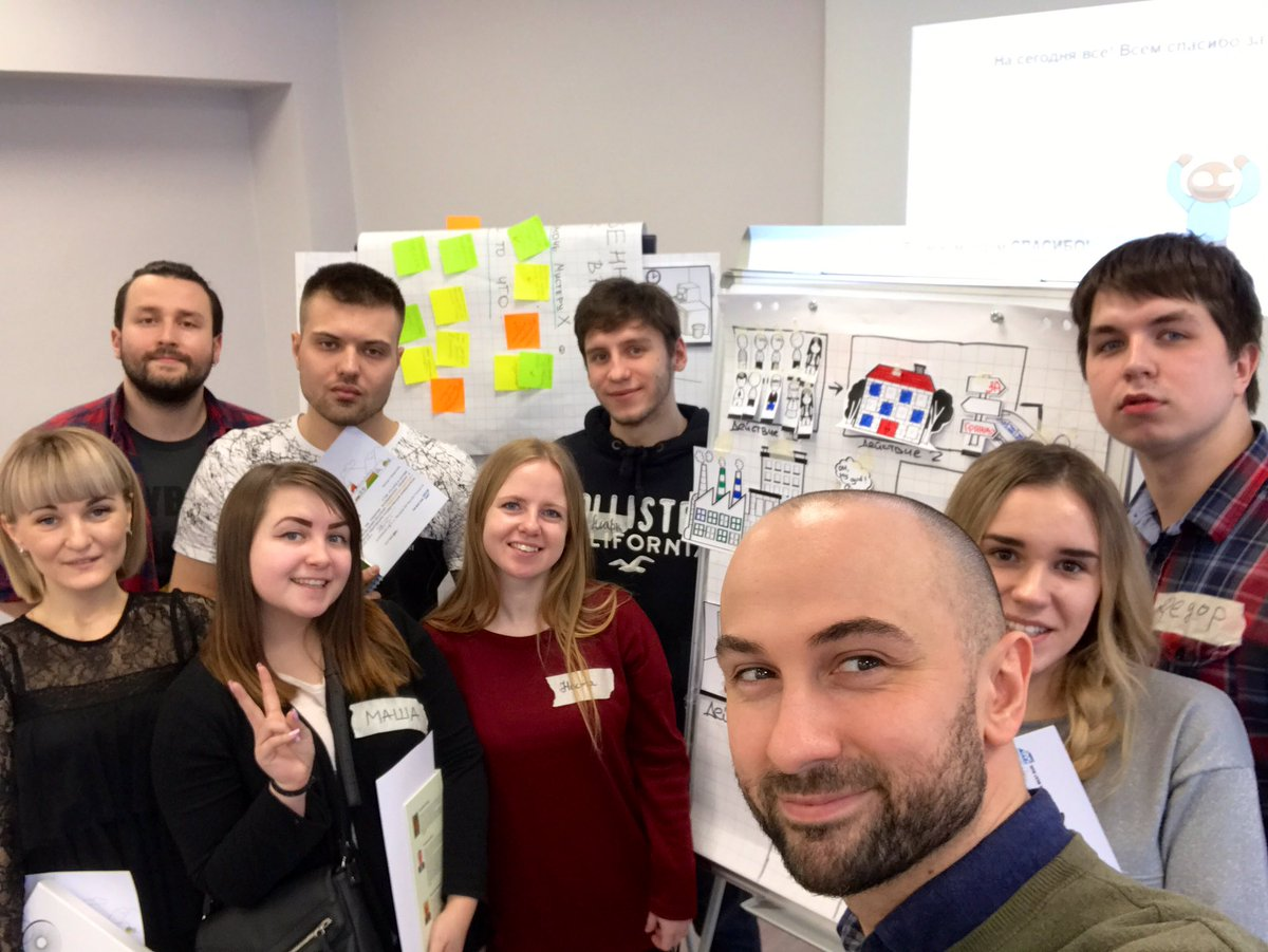 Final pitches of @SAPNextGen #DesignThinking session partnering @Severstal_PAO for 40 students of #Cherepovets state university. Insightful ideas, authentic involvement of industry experts, bright&motivates students and well kept timing - indeed a successful event!  pic.twitter.com/QFMx6M0vF8 – at ЧГУ, корпус
