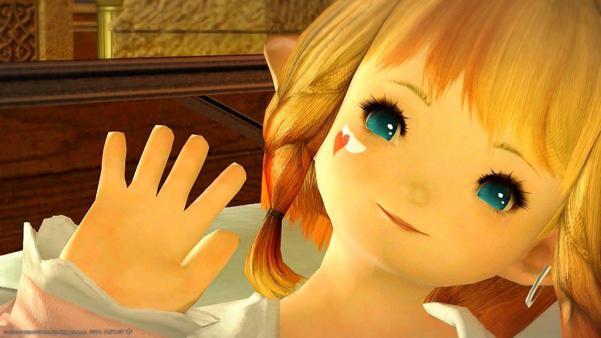 #吉Pインタビューに自分のSSを載せよう キャラクター名:Myako liselotte サーバー名:carbuncle  あんまりよく分かってないけど便乗w なんのSS載せたらいいん…(;´ω`)