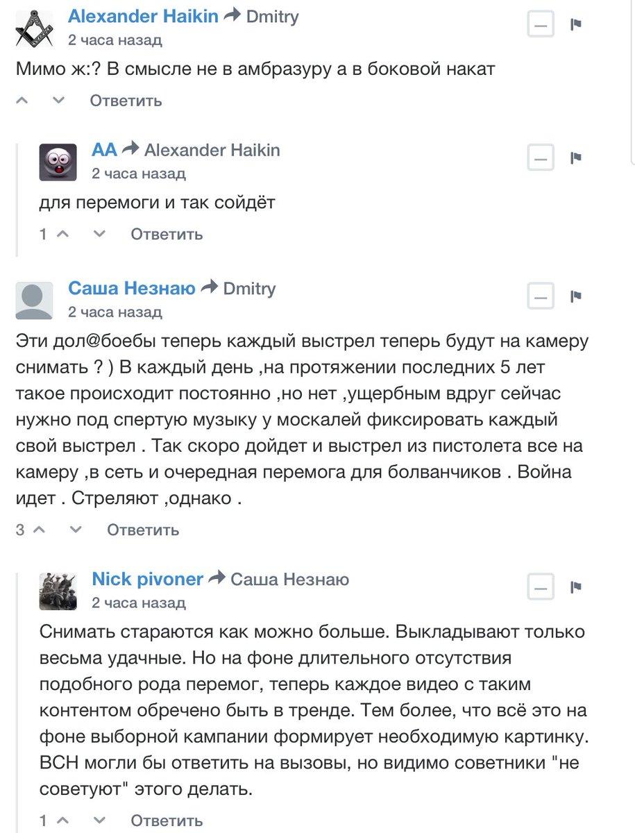 Українські бійці за вчорашній день збили чотири ворожі квадрокоптери, - штаб ОС - Цензор.НЕТ 8362