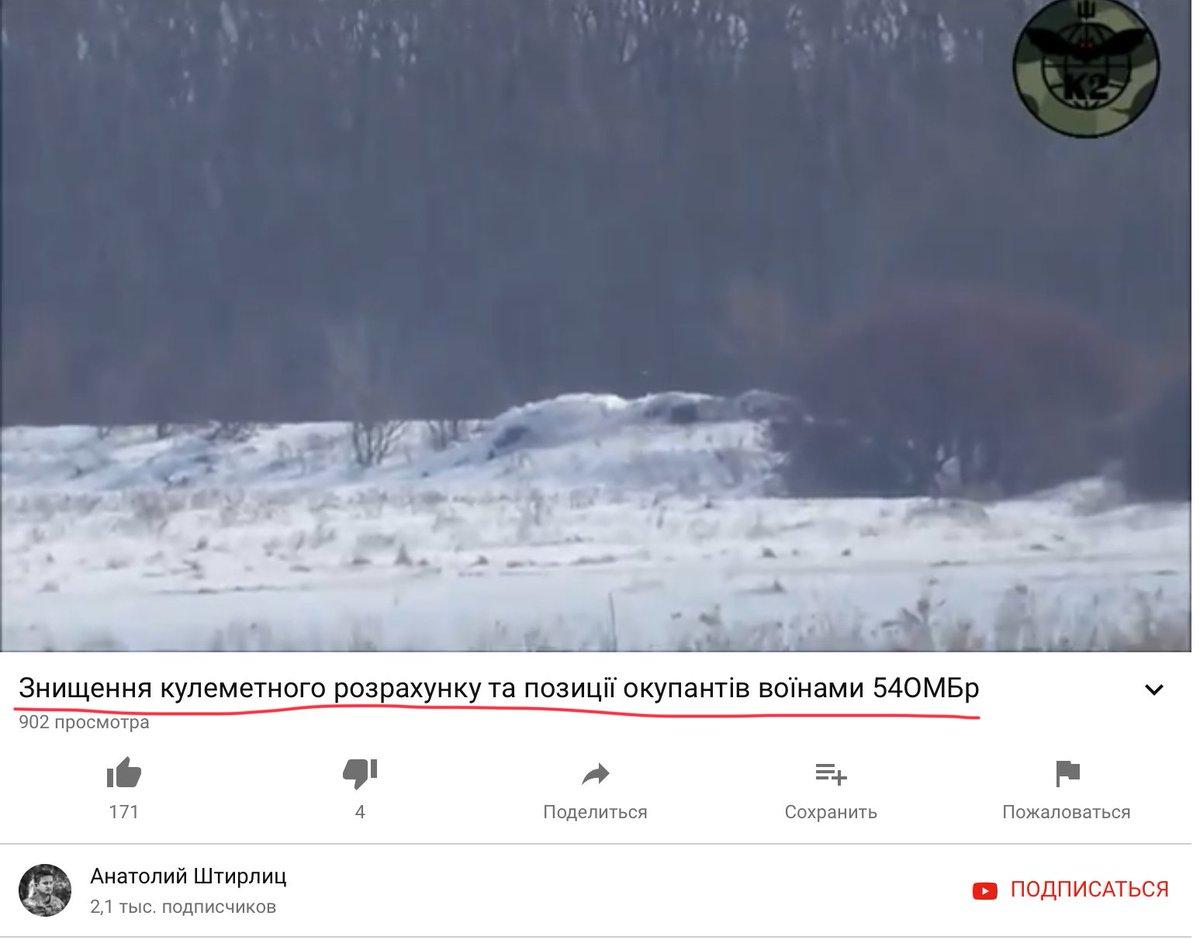 Українські бійці за вчорашній день збили чотири ворожі квадрокоптери, - штаб ОС - Цензор.НЕТ 2621