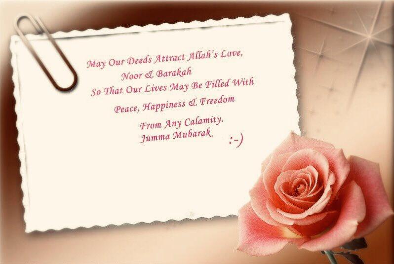 #Friday - Juma'a Mubarak Ahbabii, May Allah Accept our efforts, and give us Strength & Rahma, Aamen ya Aziiz