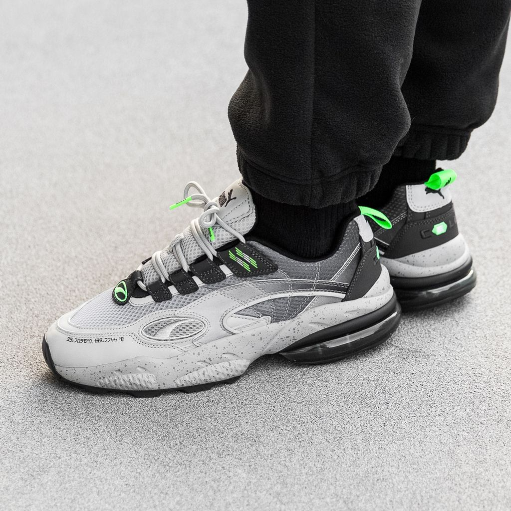 detailed look 0c35d 18bc4 ONLINE NOW 🔥 mita sneakers x Puma Cell Venom
