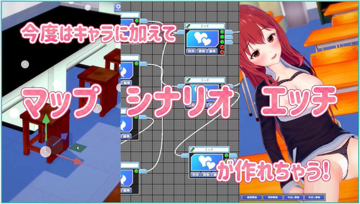 クリエイター mod エモーション ズ