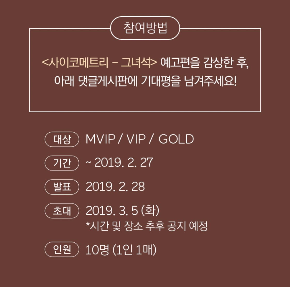 &lt;He is Psychometric&gt;&#39;s press conference will be held on March 5th! #GOT7 #Jinyoung<br>http://pic.twitter.com/HGjOpqQEie