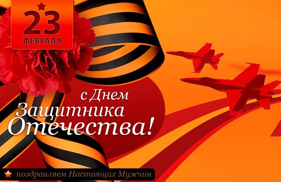 Открытки годов, поздравление с днем защитника отечества в открытках мужчине
