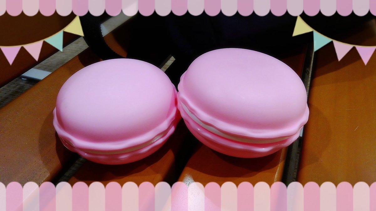 test ツイッターメディア - #キャンドゥ で取りよせしてた、ピンクの巨大マカロン(小物入れ)が入荷したので、引き取ってきた! わーい、かわえぇ💕(*´˘`*)♥  ちなみにコレ、ハンバーガー程のサイズ!でっかい~(*º ロ º *)!!  #100均大好き https://t.co/iY1YW3lrRQ