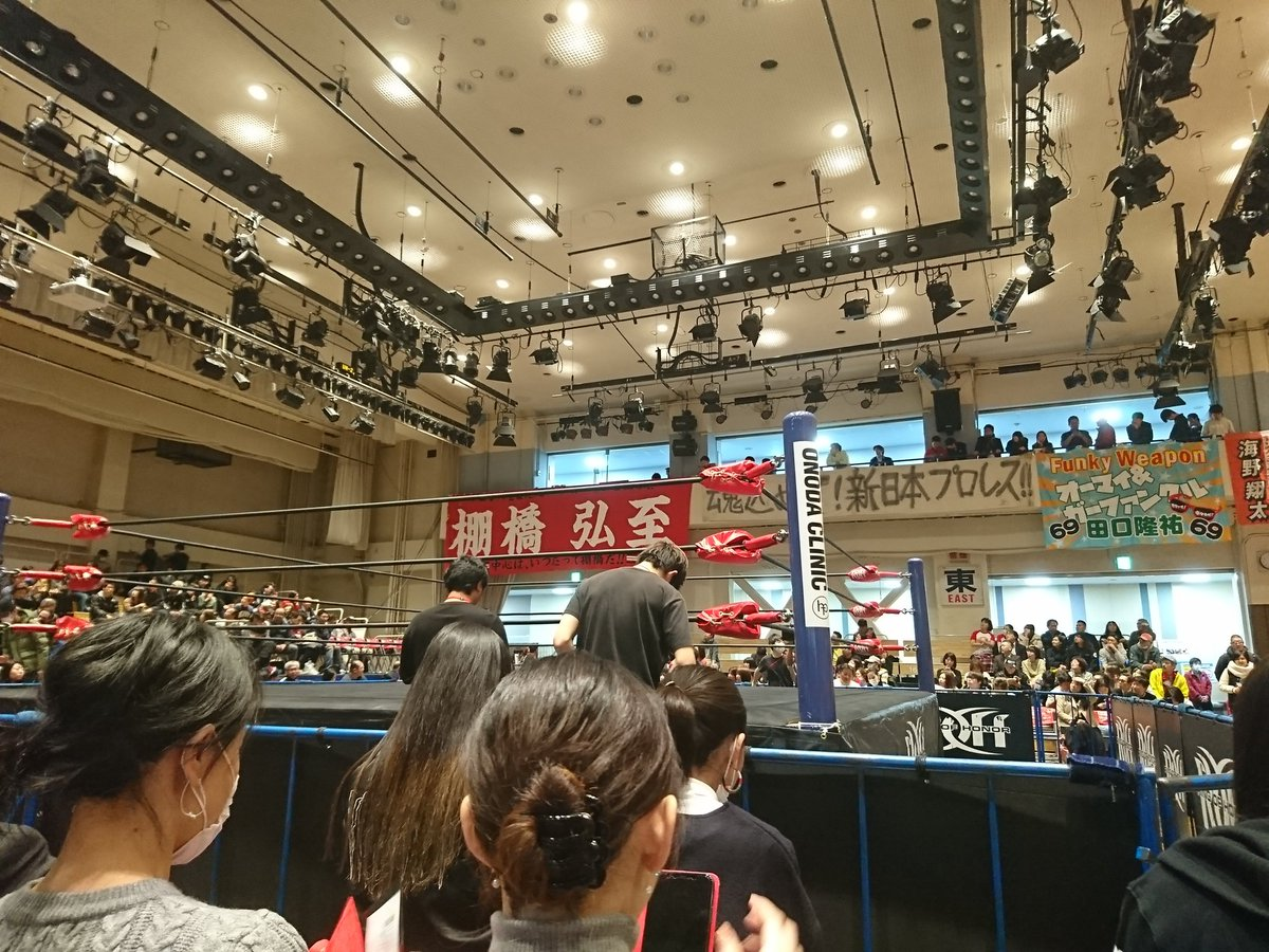 My view for today! #njpw #HonorRising<br>http://pic.twitter.com/yEOjNsyh16