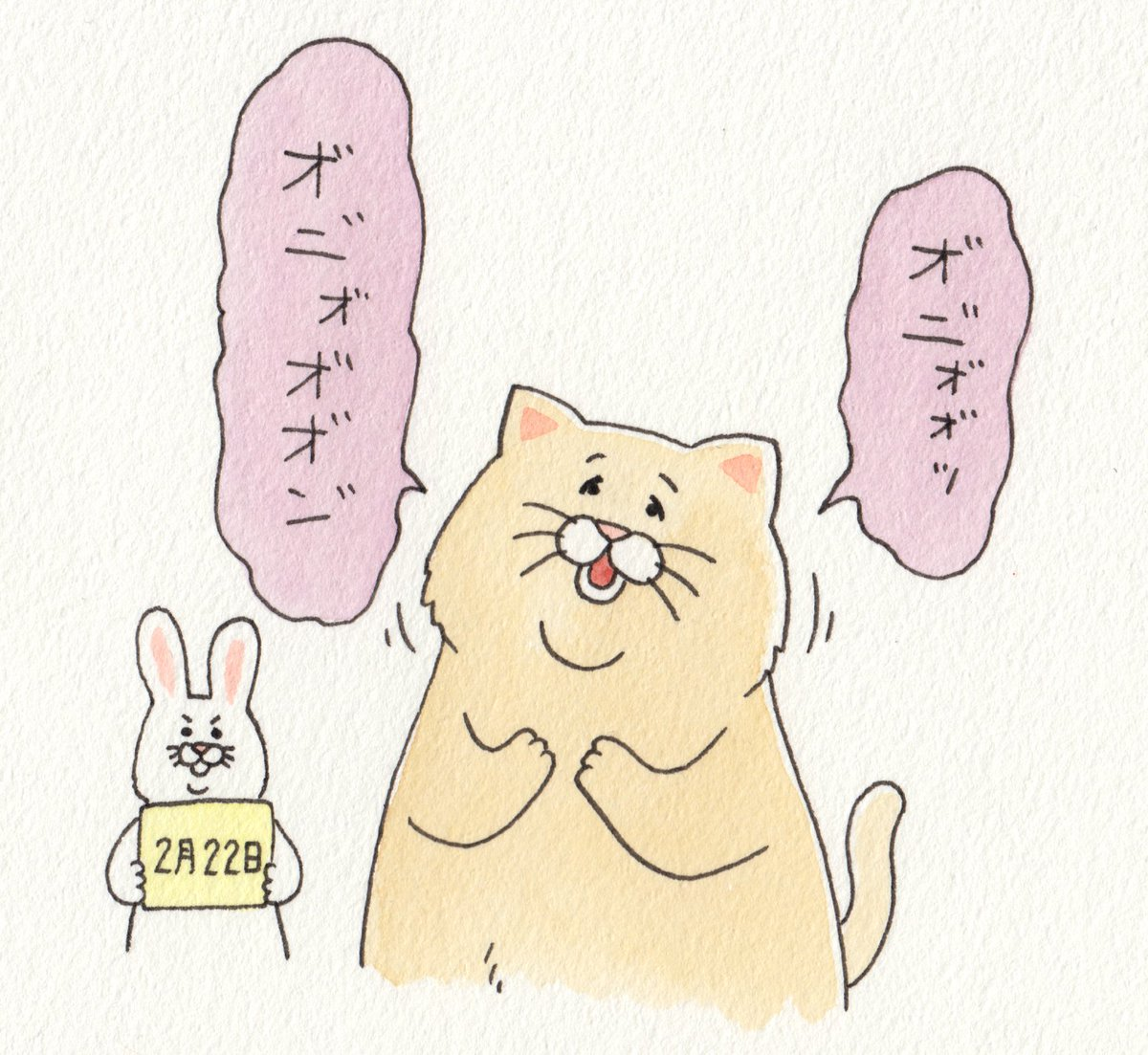猫の日だけど「ニャンニャンニャン」とは鳴けないネコノヒー。 https://t.co/dvFp6nx27W