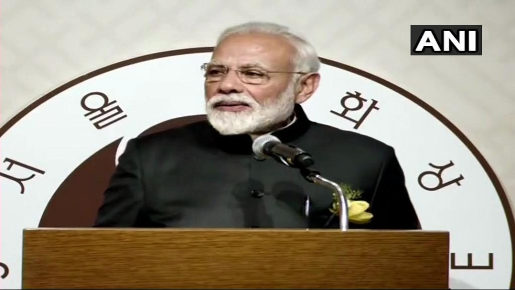 PM Narendra Modi on receiving Seoul Peace Prize: This award does not belong to me personally but to the people of India, the success India has achieved in the last 5 years, powered by the skill of 1.3 billion people