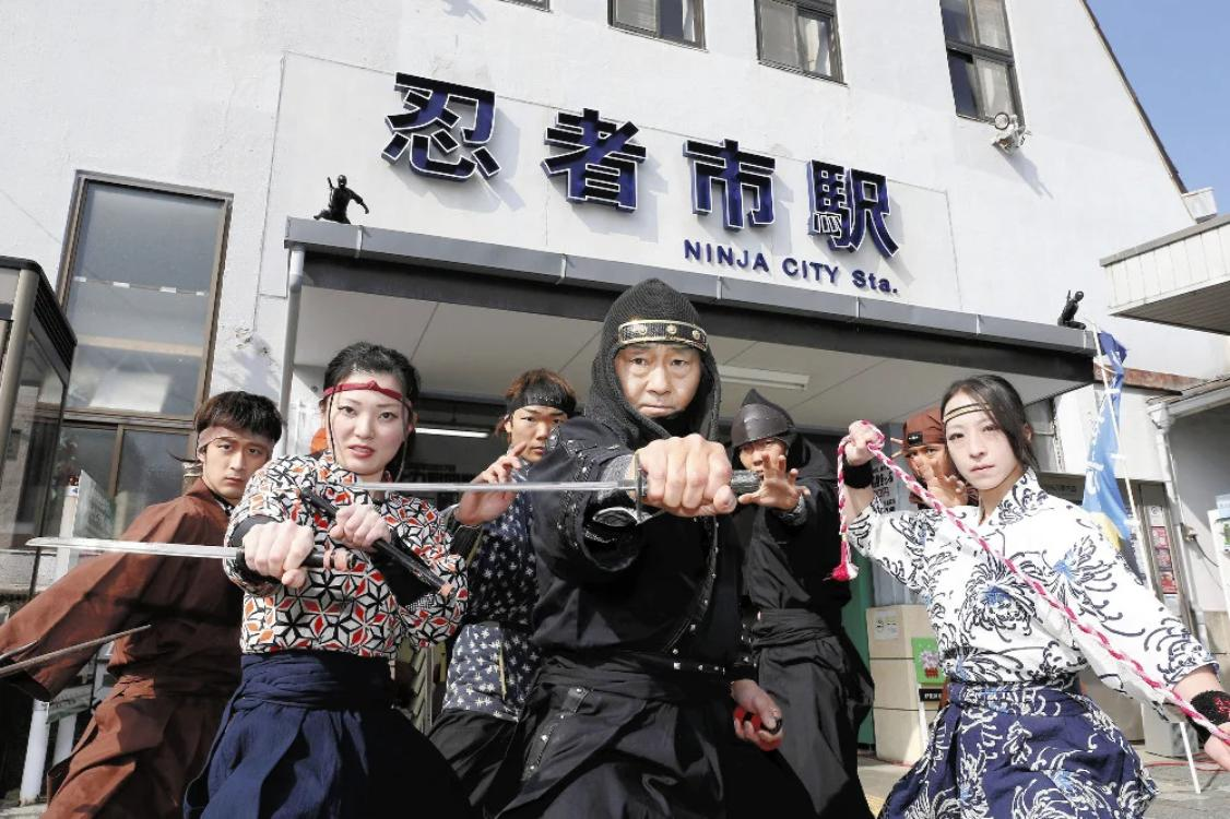 "It's the 22nd of February, and 2.22 (ni ni ni) is Ninja Day (忍者の日). Iga City showed off new ""Ninja City Station"" signage, while council staff in Koka City dressed as ninja this week."
