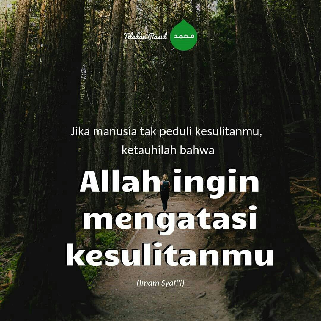 Yang Muslim dari #Merangin mana suaranya?? ayo ikutan naikin tagar >> #JejakKhilafahDiNusantara #Khilafah #Khilafah #37a2