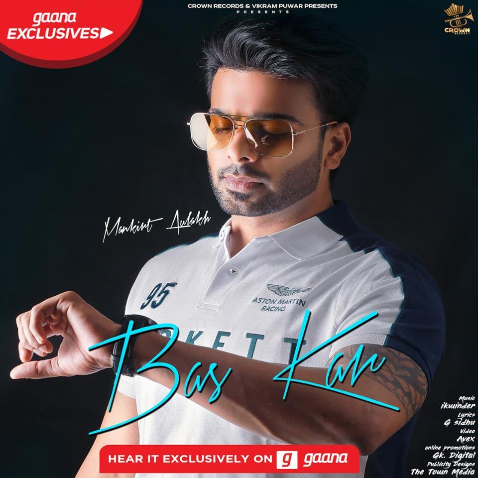 Bas kar, bas kar ve. Enna nahiyo bhola, jinna banta ae tu! 🙈 Listen to the latest #GaanaExclusives, #BasKar by the handsome Jatt i.e @mankirtaulakh here: http://gaa.na/BasKar