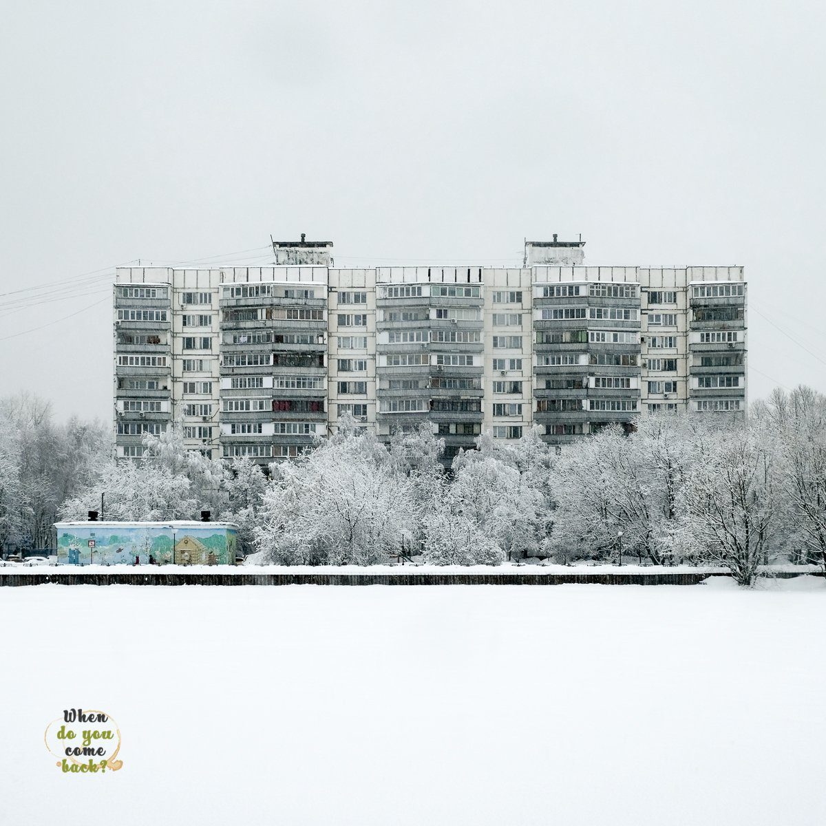 A suburban building in the snow.  #moscow #photography #winter #minimalism #architecture #streetphotography #russia