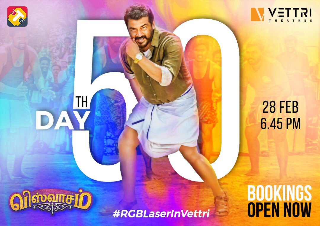 It's time to watch it again with #RGBLaserInVettri !!!  Lets Celebrate #Viswasam50 in #Vettri on Feb28 !!!  Bookings Open #Viswasam #ThalaAjith