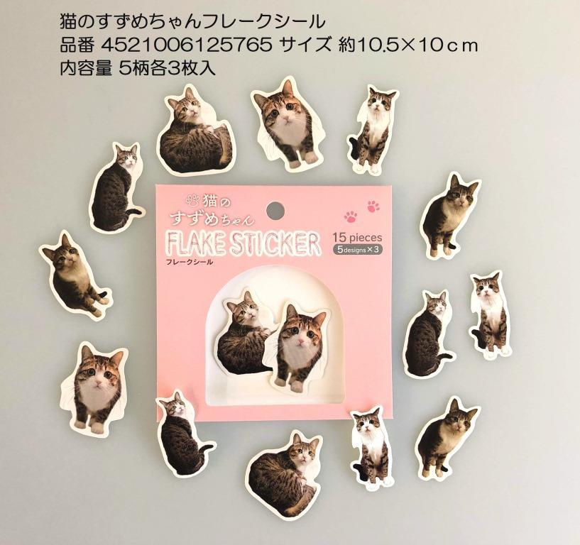 test ツイッターメディア - 猫界のアイドル #猫のすずめちゃん とのコラボ商品発売中! まんまるおめめと可愛いお口がとってもキュート♪  #キャンドゥ #100均 #猫 #ネコ #cat #ウォールステッカー #シール #メモ #便箋 #封筒 https://t.co/pJmv3GpLbu