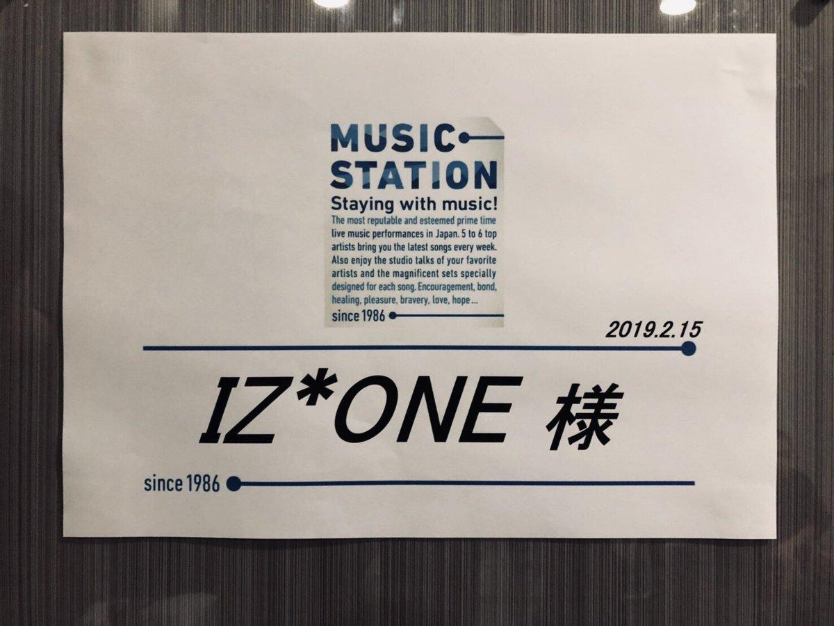 [💡]ついに!本日放送の #Mステ に初出演します📺❣️ 放送中はぜひ、 #Mステ初出演IZONE をつけていっぱいツイートしてくださいね😆💕 #IZONE #아이즈원 #アイズワン