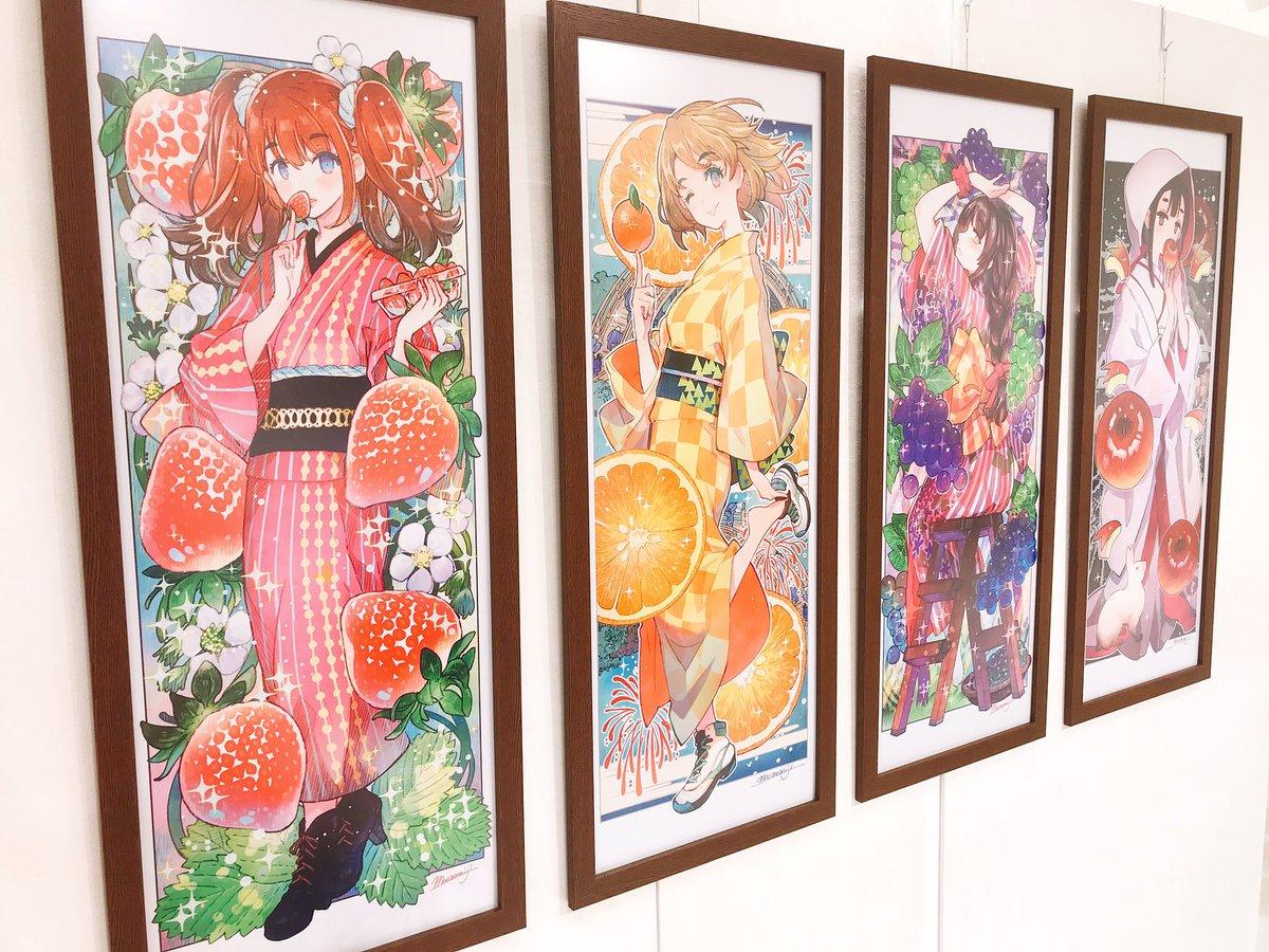 コレクション アート