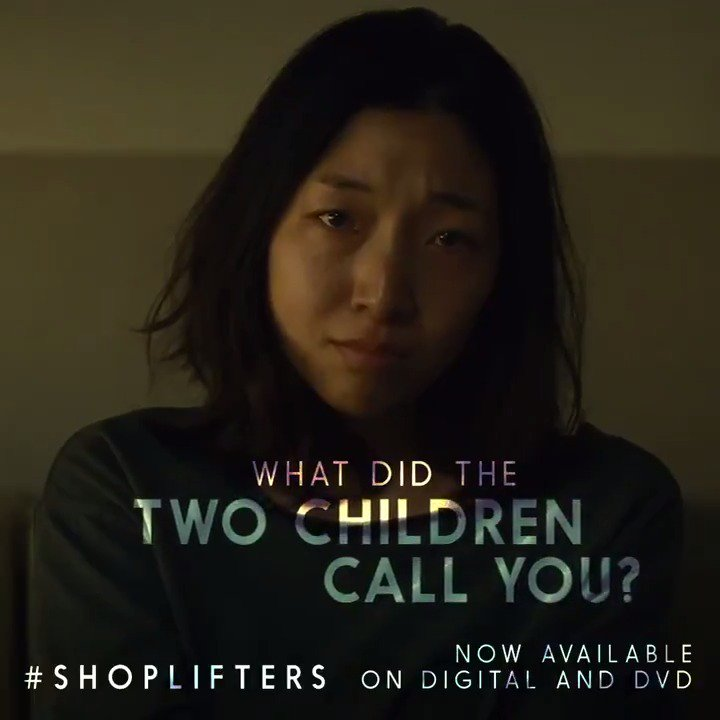 """Giving birth automatically makes you a mother?"" Own @ShopliftersFilm now: http://bit.ly/OwnShoplifters"