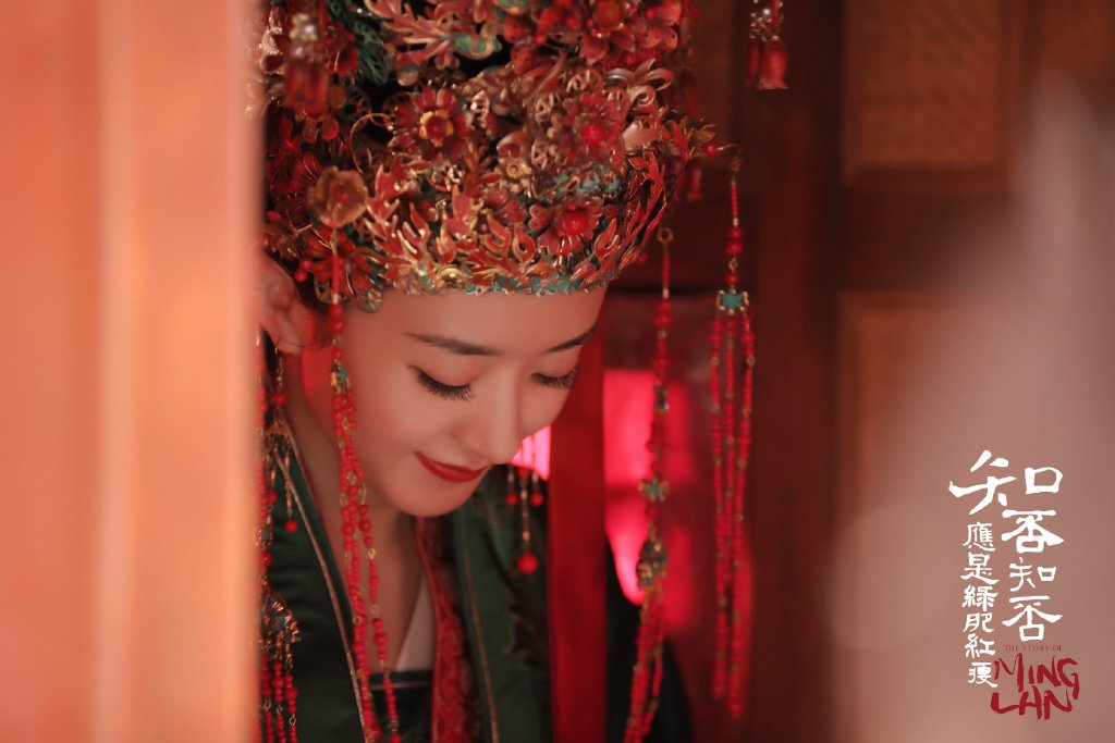 Stills from the lead couple's wedding in The Story of Ming Lan (1/2) #TheStoryOfMingLan #ZhaoLiYing #FengShaoFeng  https:// cdramabase.com/2018/11/21/com ing-soon-the-story-of-ming-lan/   … <br>http://pic.twitter.com/8eVLM2HCbk