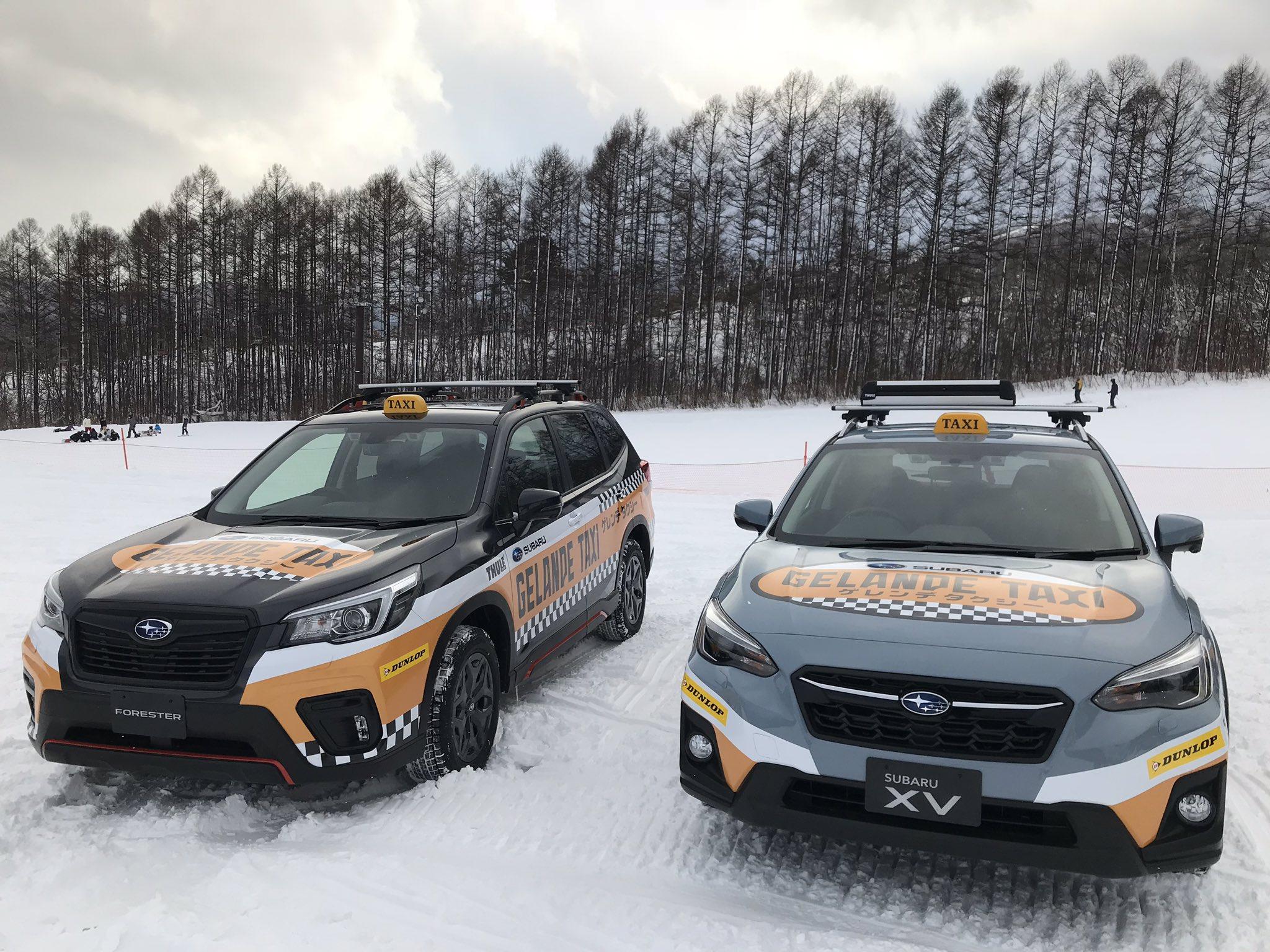 Uzivatel スバコミ事務局 Na Twitteru Subaruスタンプラリー 遊ぶ カテゴリーに 苗場スキー場 を公開 2月16日 土 17日 日 今期最後の ゲレンデタクシー 開催地です スリル満点のスノードライブで Subaru の Suv の安心と愉しさを満喫してください